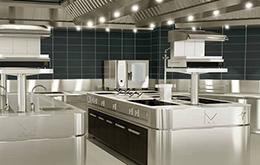 Cocinas Carranza, nuevos diseños